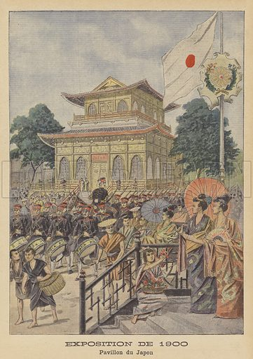 The Japanese Pavilion at the Exposition Universelle of 1900 in Paris. Exposition de 1900. Pavillon du Japon. Illustration for Le Petit Journal, 9 September 1900.