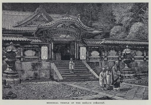 Memorial temple of the Shogun Iyemitsu.  Illustration for The Century Illustrated Monthly Magazine, Vol XXXVIII (May 1889 - October 1889).