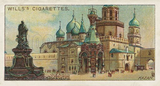 Kremlin and Monastery, Kazan. Illustration for one of a series of cigarette cards on the subject of Gems of Russian Architecture published by Wills's Cigarettes, early 20th century.