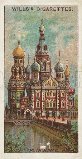 Church of the Resurrection, Petrograd. Illustration for one of a series of cigarette cards on the subject of Gems of Russian Architecture published by Wills's Cigarettes, early 20th century.