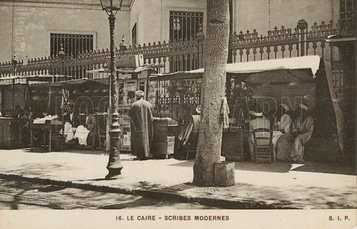 Le Caire, Scribes Modernes