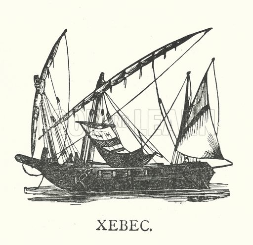 Xebec.  Illustration for First Reading and Nursery Rhyme Book by Aunt Louisa (Frederick Warne, c 1890).