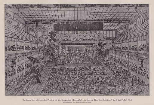Interior of a traditional Japanese Kabuki theatre showing the Hanamichi running through the audience from the back of the theatre to the stage. Illustration from Moderne Kunst in Meister-Holzschnitten (Richard Bong, Berlin, c1904).