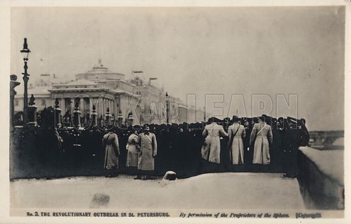 Russian soldiers on the streets of St Petersburg, Russian Revolution of 1905. Postcard, early 20th century.