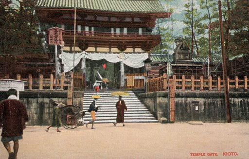 Temple gate, Kyoto, Japan. Postcard, early 20th century.