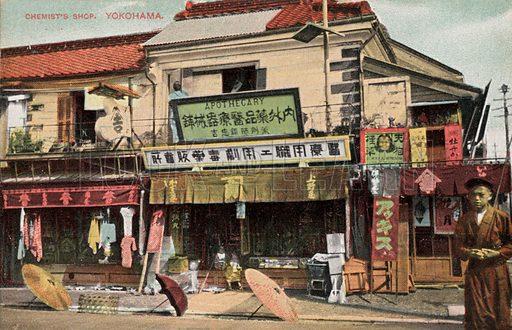 Chemist's shop, Yokohama, Japan. Postcard, early 20th century.