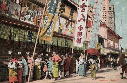 Theatre, Tokyo, Japan. Postcard, early 20th century.