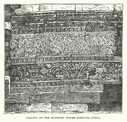 Carving on the Buddhist Tower, Sarnath, India. Illustration for Atlantis, The Antidiluvian World by Ignatius Donnelly (Harper, c 1898).