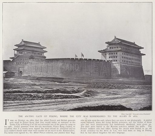 The An-Ting Gate of Peking, where the city was surrendered to the allies in 1860. Illustration for China of Today or The Yellow Peril edited by Charles N Robinson (Navy & Army Illustrated and George Newnes, c 1896).