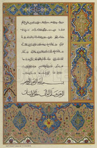 Facsimile from the Koran. Illustration for Crowned Masterpieces of Eloquence (International University Society, 1911).