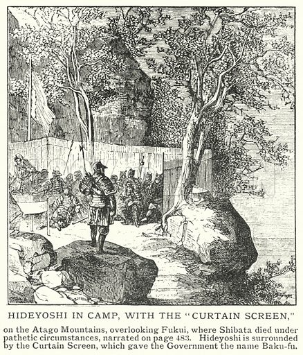 "Hideyoshi in camp, with the ""curtain screen."" Illustration for an edition of the Harmsworth History of the World, c 1910."