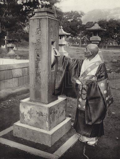 Prayer wheel and Buddhist priest. Illustration for Japan, Korea Und Formosa by F M Trautz (Atlantis-Verlag, 1930).  Gravure printed.
