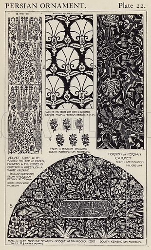Persian Ornament. Illustration for A Manual of Historic Ornament by Richard Glazier (Batsford, 1899).  Illustrations are by Richard Glazier (1851-1918), who was an associate of the Royal Institute of British Architects and Head Master of the Municipal School of Art, Manchester.
