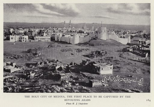 The holy city of Medina, the first place to be captured by the revolting Arabs. Illustration for Heroes of Modern Adventure by T C Bridges and H Hessell Tiltman (Harrap, 1927).