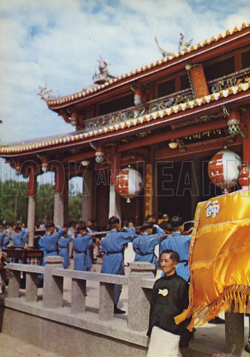 Confucius birthday ceremony, 1959. Illustration for Appointment Diary of the Republic of China (ie Taiwan) issued by the Government Information Office, published by the Free China Review Press.