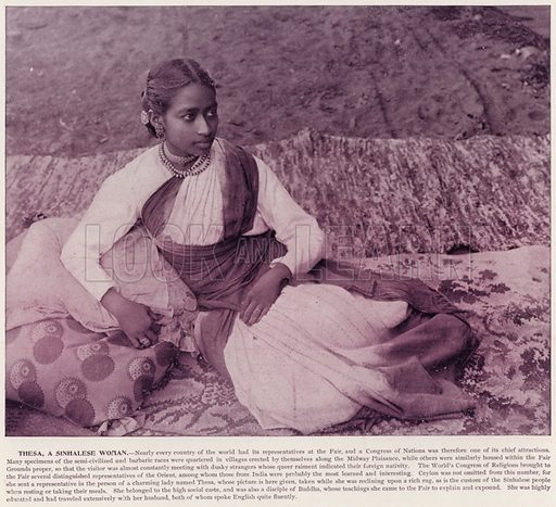 Thesa, a Sinhalese Woman. Illustration for The Magic City, a Massive Portfolio of Original Photographic Views of the Great World's Fair edited by J W Buel (Historical Publishing, 1894).