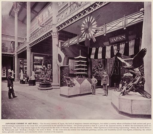 Japanese Exhibit in Art Hall. Illustration for The Magic City, a Massive Portfolio of Original Photographic Views of the Great World's Fair edited by J W Buel (Historical Publishing, 1894).