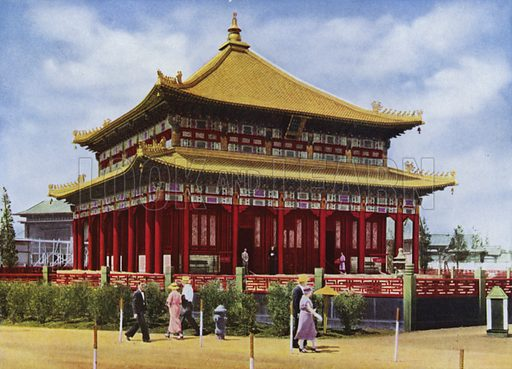The Bendix Lama Temple. Illustration for A Century of Progress Exposition, Chicago, Official Pictures in Color (1934).  Photographs by Kaufmann & Fabry Co.