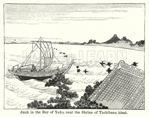 Junk in the Bay of Yedo, near the Shrine of Tachibana hime. Illustration for The Mikado's Empire by William Elliot Griffis (Harper, 1877).