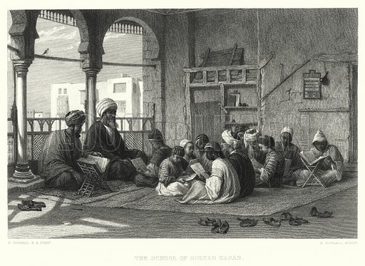 The School of Sultan Hasan. Illustration for Social Life in Egypt, A Description of the Country and its People, by Stanley Lane-Poole (J S Virtue, c 1884).