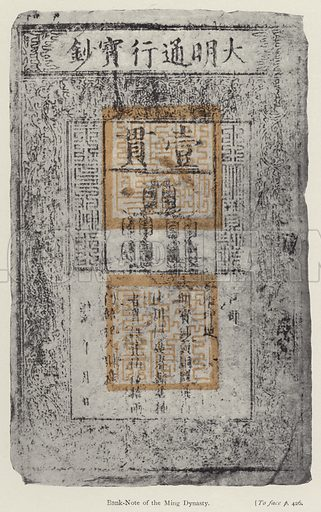 Bank-Note of the Ming Dynasty. Illustration for The Book of Ser Marco Polo, translated and edited by Henry Yule (3rd edn, John Murray, 1921).