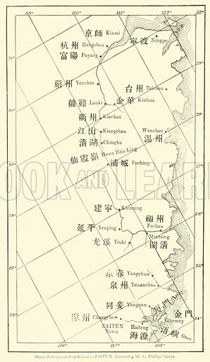 Marco Polo's route from Kinsai to Zaitun, illustrating Mr G Phillips' theory. Illustration for The Book of Ser Marco Polo, translated and edited by Henry Yule (3rd edn, John Murray, 1921).