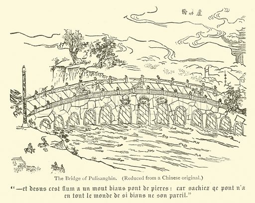 The Bridge of Pulisanghin. Illustration for The Book of Ser Marco Polo, translated and edited by Henry Yule (3rd edn, John Murray, 1921).