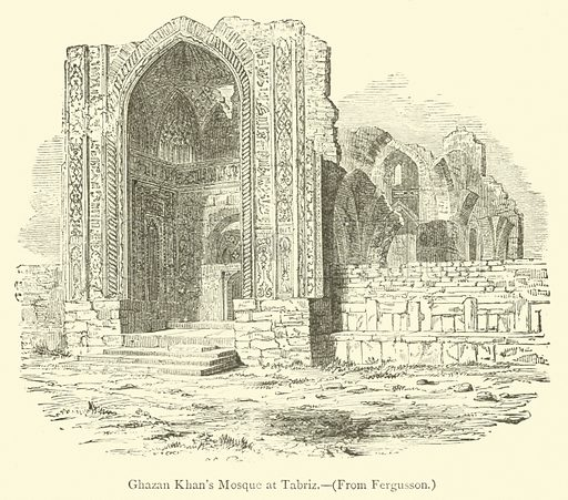 Ghazan Khan's Mosque at Tabriz. Illustration for The Book of Ser Marco Polo, translated and edited by Henry Yule (3rd edn, John Murray, 1921).