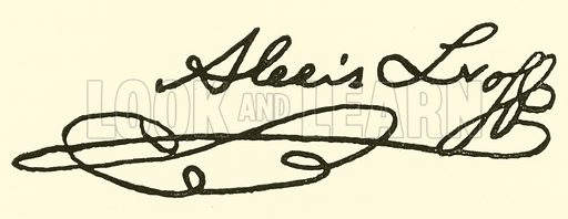 Alexis Lvoff, signature. Illustration for Cyclopedia of Music and Musicians edited by John Denison Champlin (Charles Scribner, 1889).