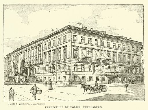 Prefecture of Police, Petersburg. Illustration for Mysteries of Police and Crime by Arthur Griffiths (Cassell, c 1898).