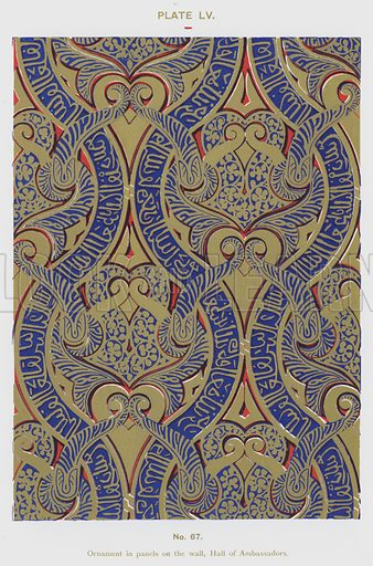 Ornament in panels on the wall, Hall of Ambassadors. Illustration for The Alhambra by Albert F Calvert (Philip, 1904).