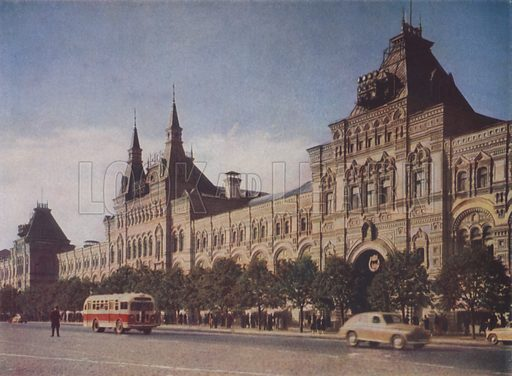 Red Square, the State Department Store. Illustration for large Russian-produced book of photographs of Moscow, 1957.