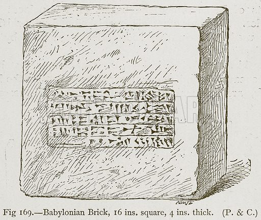 Babylonian Brick, 16 ins. square, 4 ins. thick. Illustration for Historic Ornament by James Ward (Chapman and Hall, 1897).