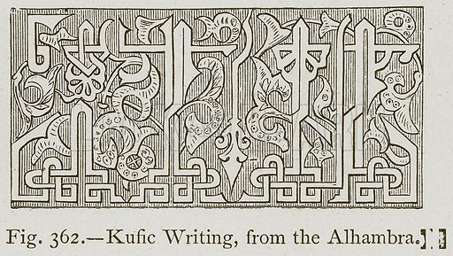 Kufic Writing, from the Alhambra. Illustration for Historic Ornament by James Ward (Chapman and Hall, 1897).