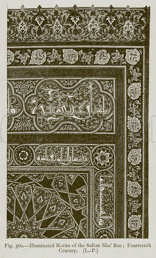 Illuminated Koran of the Sultan Sha'Ban; Fourteenth Century. Illustration for Historic Ornament by James Ward (Chapman and Hall, 1897).