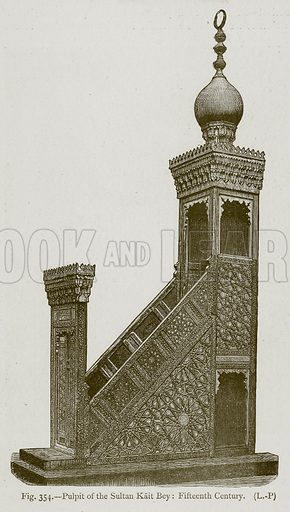 Pulpit of the Sultan Kait Bey: Fifteenth Century. Illustration for Historic Ornament by James Ward (Chapman and Hall, 1897).