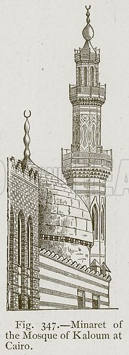 Minaret of the Mosque of Kaloum at Cairo. Illustration for Historic Ornament by James Ward (Chapman and Hall, 1897).