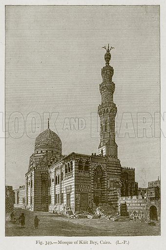 Mosque of Kait Bey, Cairo. Illustration for Historic Ornament by James Ward (Chapman and Hall, 1897).