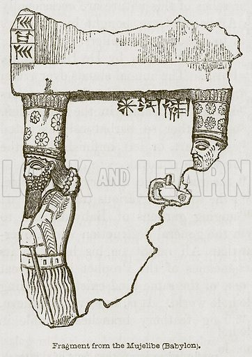 Fragment from the Mujelibe (Babylon). Illustration for Discoveries in the Ruins of Nineveh and Babylon by Austen Layard (John Murray, 1853).