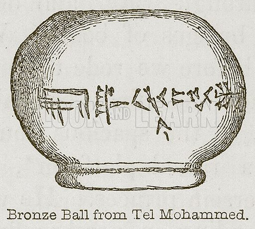 Bronze Ball from Tel Mohammed. Illustration for Discoveries in the Ruins of Nineveh and Babylon by Austen Layard (John Murray, 1853).