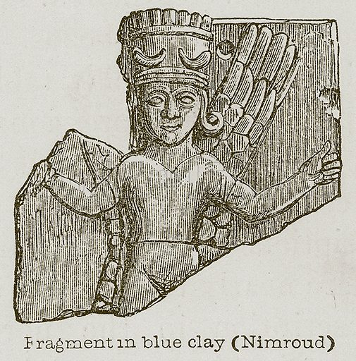 Fragment in Blue Clay (Nimroud). Illustration for Discoveries in the Ruins of Nineveh and Babylon by Austen Layard (John Murray, 1853).
