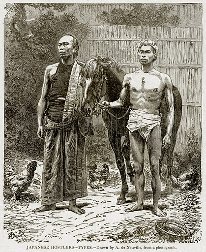 Japanese Hostlers--Types. Illustration from With the World's People by John Clark Ridpath (Clark E Ridpath, 1912).