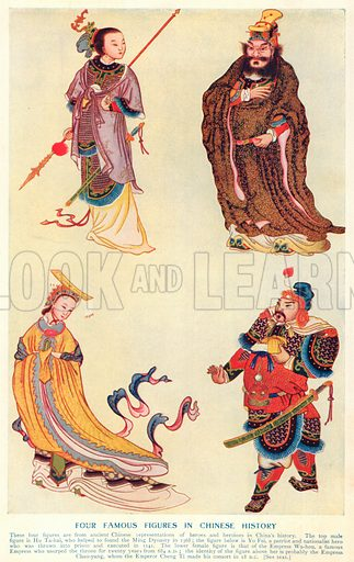 Four Famous Figures in Chinese History. Illustration for Harmsworth History of the World (1907).
