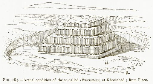 Actual Condition of the So-Called Observatory, at Khorsabad; from Place. Illustration for A History of Art in Chaldaea and Assyria by Georges Perrot and Charles Chipiez (Chapman and Hall, 1884).