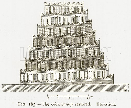 The Observatory Restored. Elevation. Illustration for A History of Art in Chaldaea and Assyria by Georges Perrot and Charles Chipiez (Chapman and Hall, 1884).