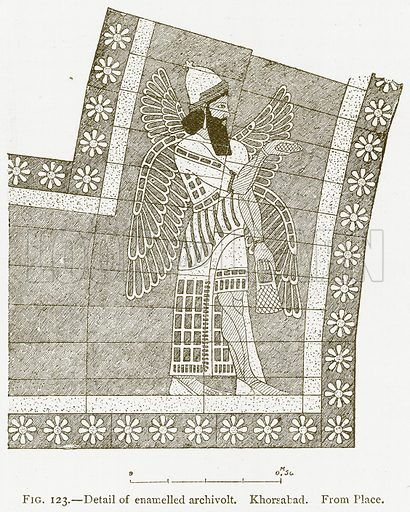 Detail of Enamelled Archivolt. Khorsabad. Illustration for A History of Art in Chaldaea and Assyria by Georges Perrot and Charles Chipiez (Chapman and Hall, 1884).