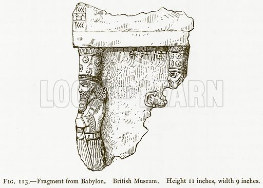 Fragment from Babylon. British Museum. Illustration for A History of Art in Chaldaea and Assyria by Georges Perrot and Charles Chipiez (Chapman and Hall, 1884).
