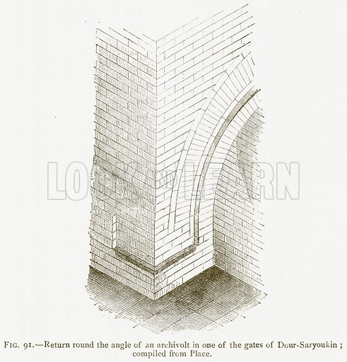 Return Round the Angle of an Archivolt in one of the Gates of Dour-Saryoukin; Compiled from Place. Illustration for A History of Art in Chaldaea and Assyria by Georges Perrot and Charles Chipiez (Chapman and Hall, 1884).