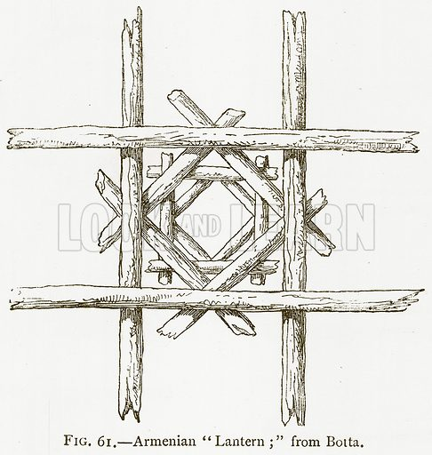 "Armenian ""Lantern;"" from Botta. Illustration for A History of Art in Chaldaea and Assyria by Georges Perrot and Charles Chipiez (Chapman and Hall, 1884)."