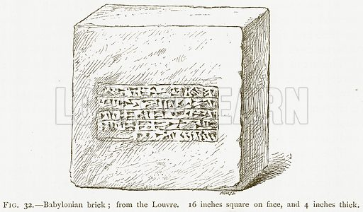 Babylonian Brick; from the Louvre. Illustration for A History of Art in Chaldaea and Assyria by Georges Perrot and Charles Chipiez (Chapman and Hall, 1884).